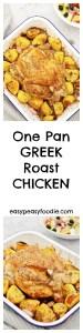 One Pan Greek Roast Chicken