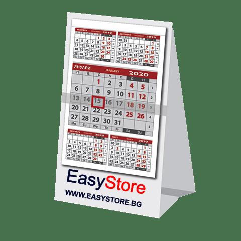 Календар пирамида