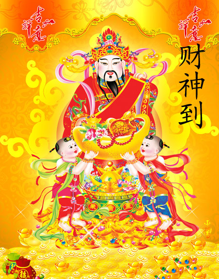 Spring Festival or Chinese New Year