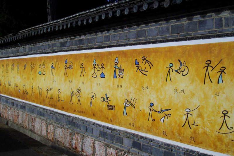 Baisha murals