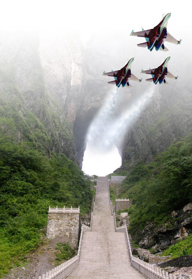 Tianmen Mountain, Zhangjiajie City