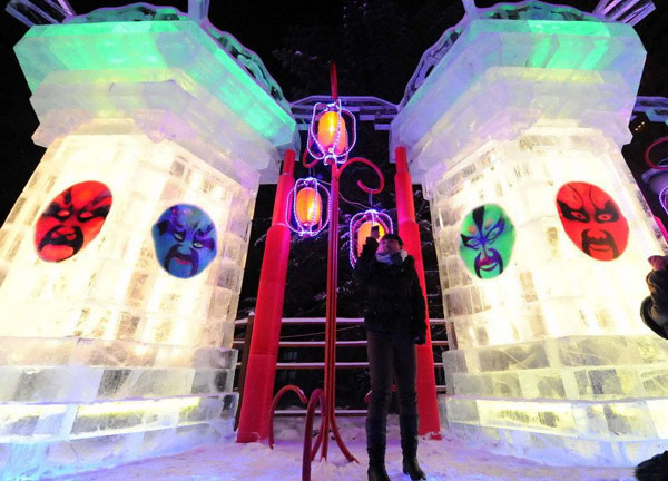 Ice Lantern Show at Zhaolin Park, Harbin Tours