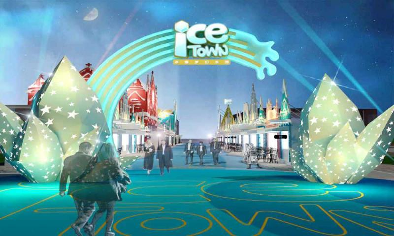Ice Town in China