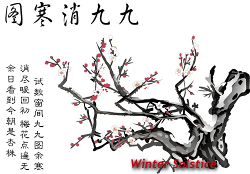 Chinese Winter Solstice Festival