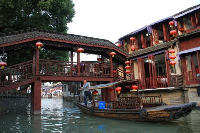 Shanghai Zhujiajiao Water Town