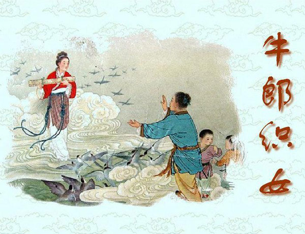 Qixi Festival, traditional Chinese Festival