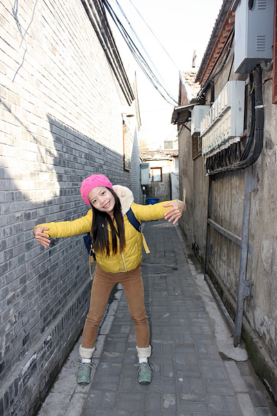 Hutong,Beijing