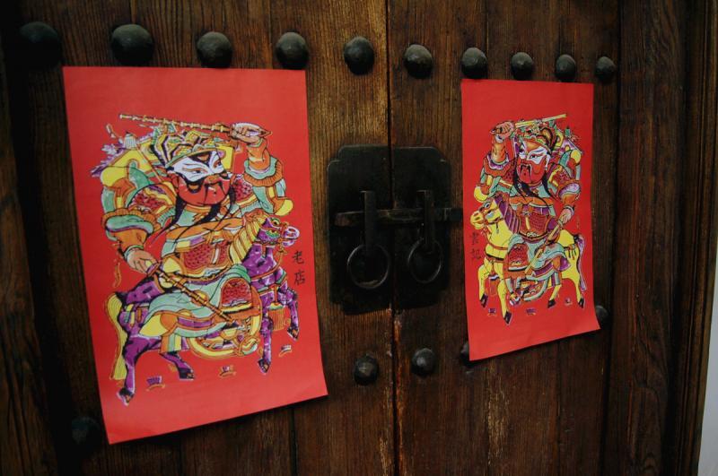 China Spring Festival celebration