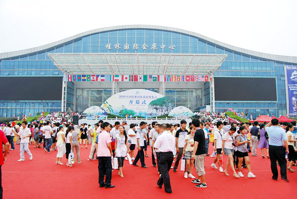 Guilin China International Travel Expo, Guilin China Tours