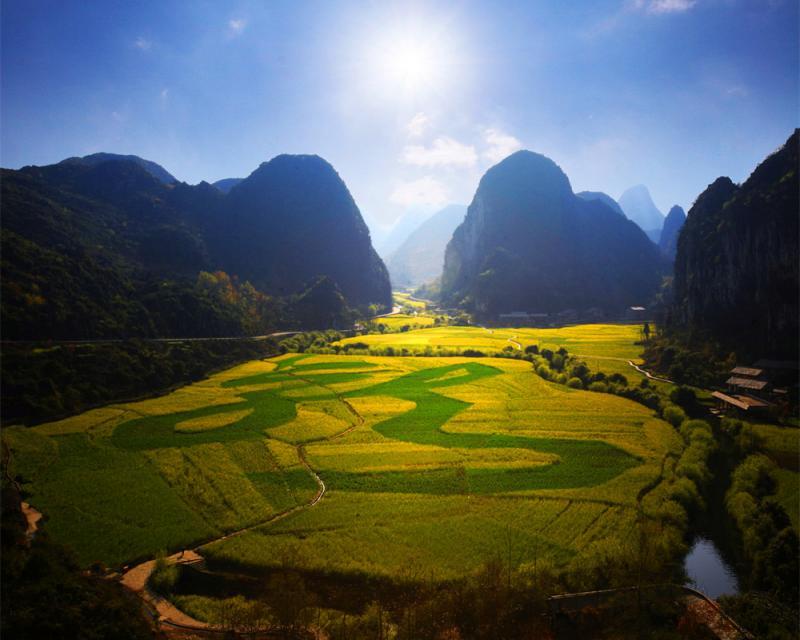 Guizhou Kart Landscape