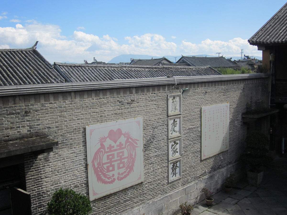Yan Family Courtyard in Xizhou, Yunnan