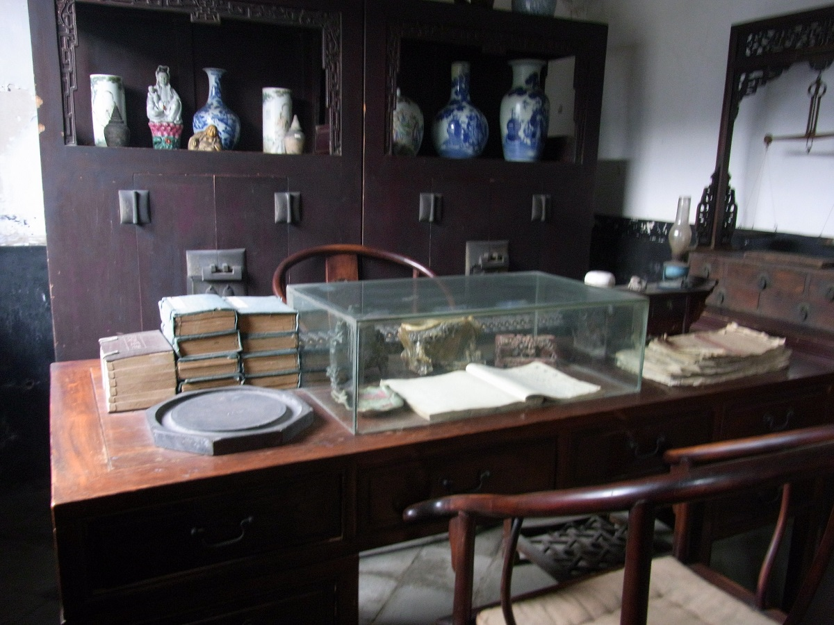 ancient bank in Pingyao