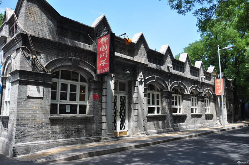should-not-miss hutong in Beijing