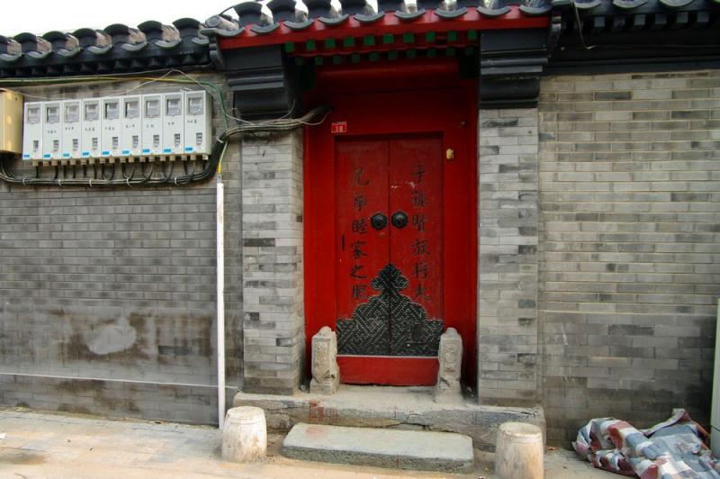 what to see in Beijing Hutong