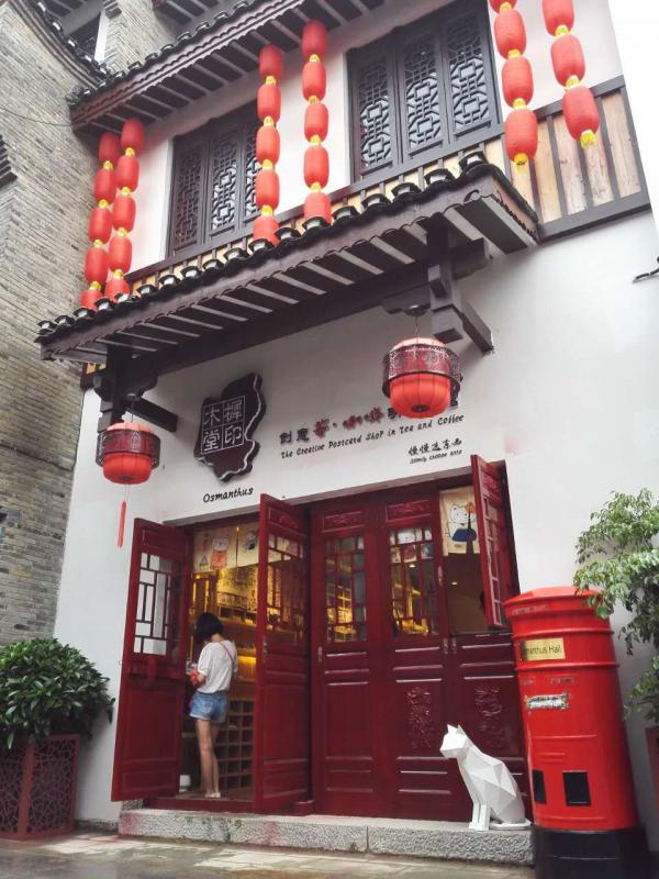 Yangshuo tour package