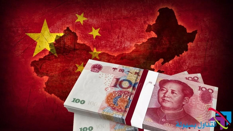 نمو اقتصاد الصين