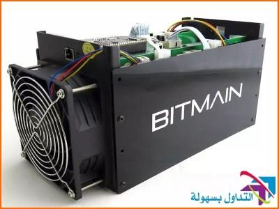 جهاز AntMiner-S5
