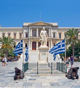 Syros_Island_Greece_Ermoupolis_City_Hall