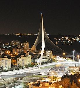 Puente de los acordes de Jerusalén Ankara Capadocia Pamukkale Jerusalén