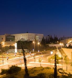 Jerusalén corte suprema israelí Ankara Capadocia Pamukkale Jerusalén