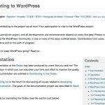 Contributing to WordPress