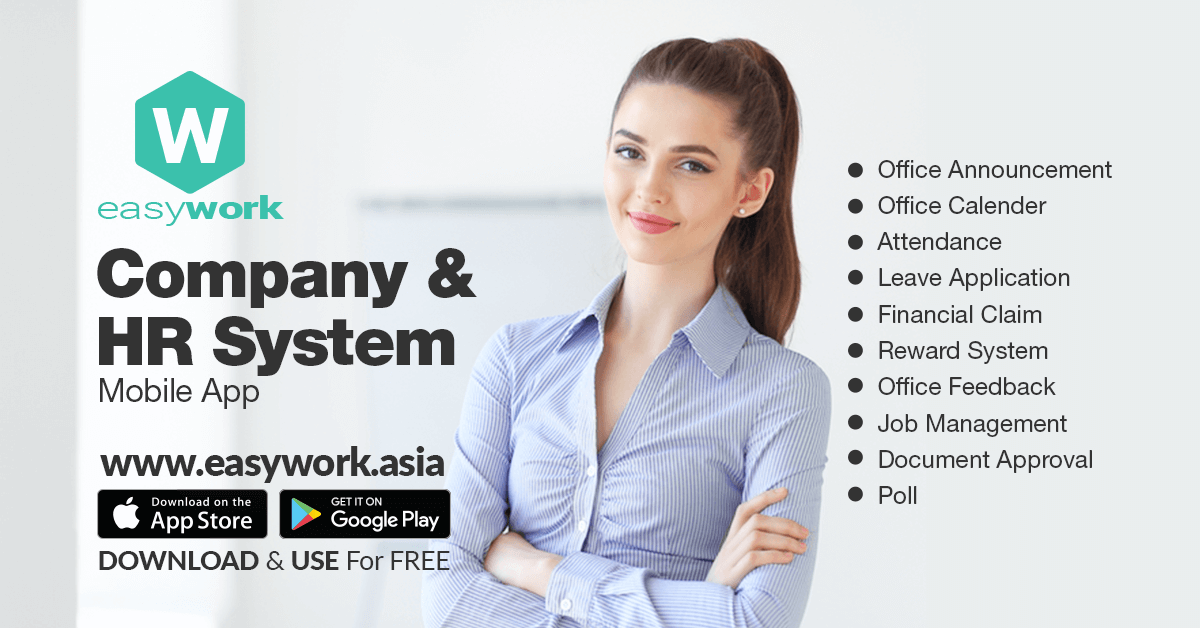 easywork complete company hr
