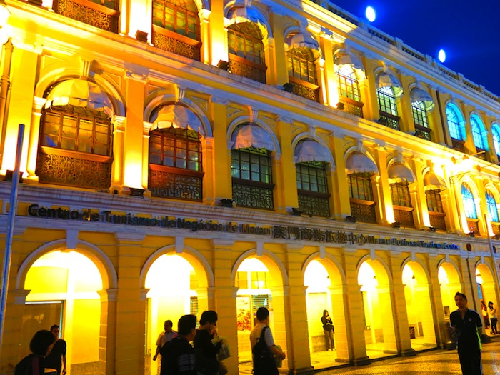 Macau Business Tourism Centre in Senado Square