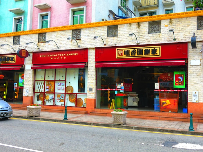 Taipa Village in Macau
