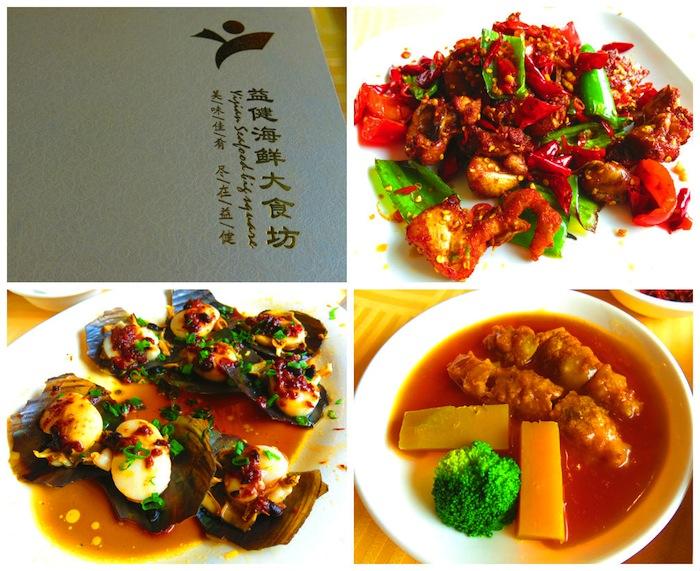 Yijian Seafood Restaurant Zhuhai