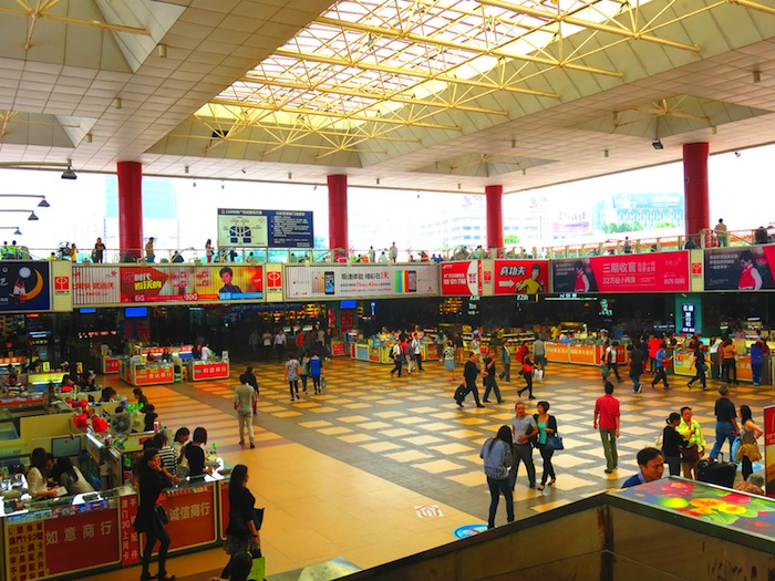 Zhuhai Port Plaza