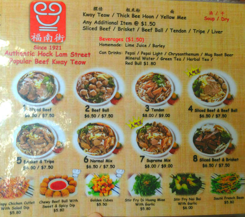 hock lam street beef noodles menu small
