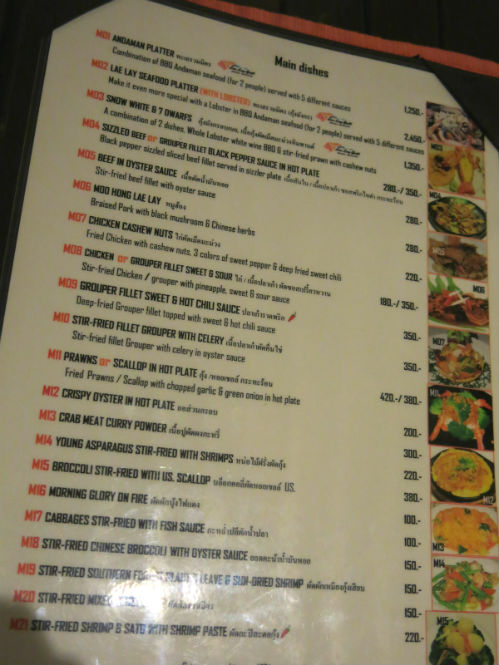 Krabi Lae Lay Grill Menu small