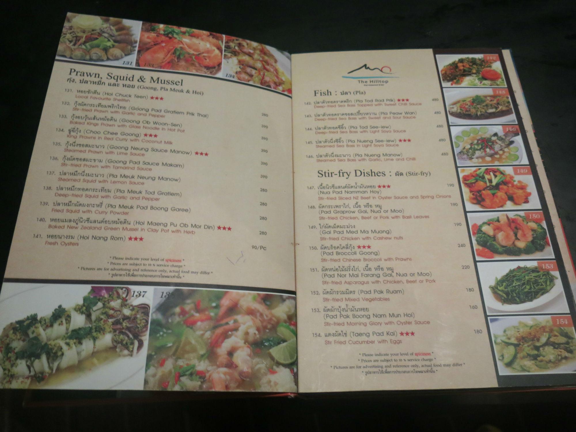 Krabi Thai Restaurant Menu