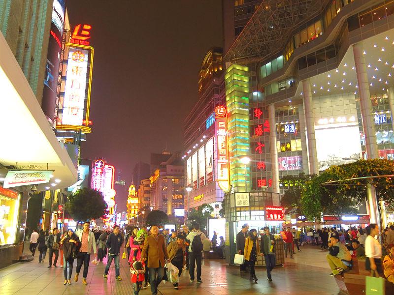Shanghai Nanjing East Road
