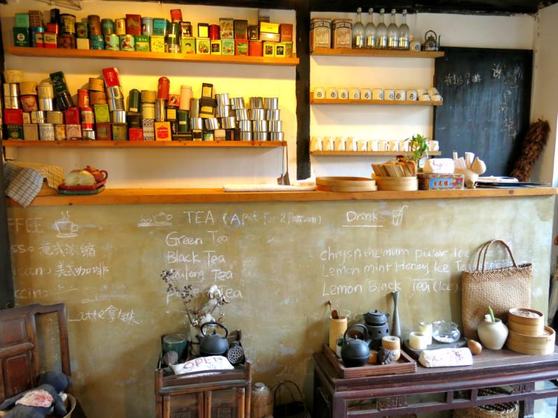 52 Tea Room