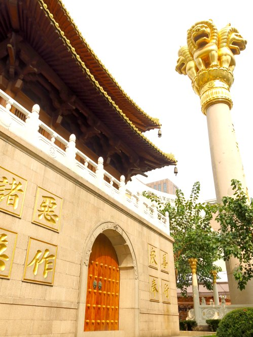Jing An Temple 3