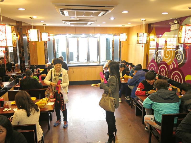 Yang's Dumpling Shanghai 1