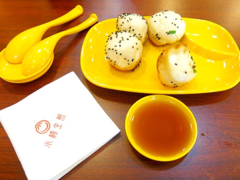 Yang's Dumpling Shanghai 2