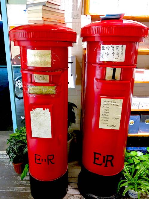 Momi Cafe Suzhou Postal Boxes