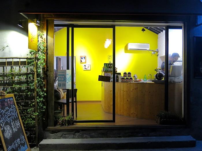 Suzhou Ping Jiang Lu Wafflefun Cafe
