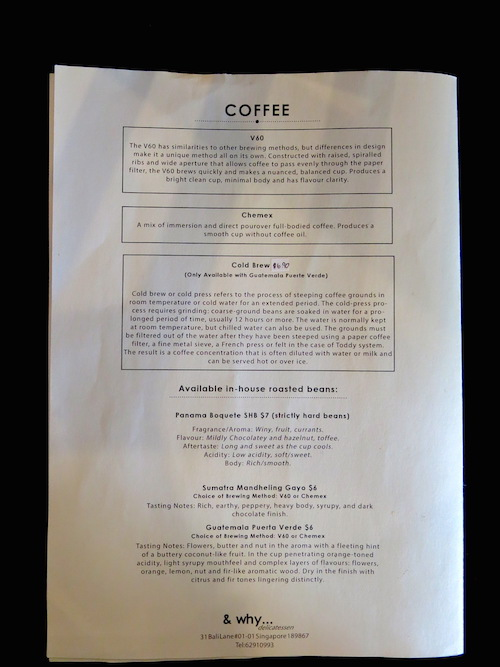 And Why Cafe Singapore Coffee Menu small