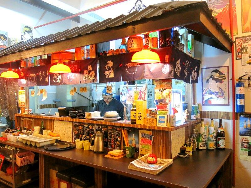 Traditional Japanese Food Restaurant