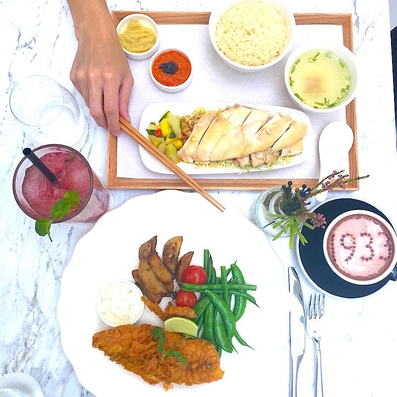 1933 Cafe Food