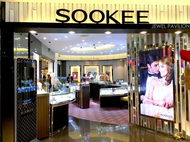 Soo Kee Jewellery Wisma Atria