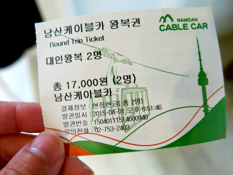 Namsam Cable Car Ticket
