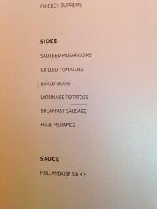 Etihad A380 First Class Apartment: Menu 9
