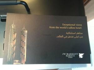 Hotel Review JW Marriott Marquis Dubai: info card 1