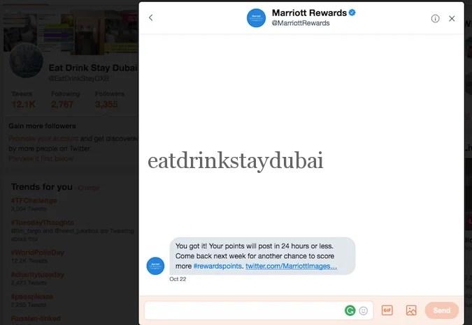 Marriott Rewards program Confirmation