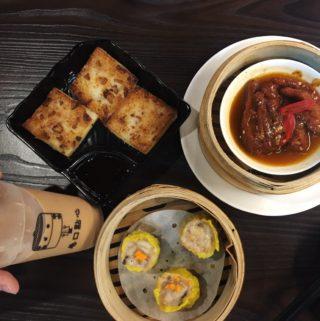 巷口宵夜點心。多人有包廂的台南聚餐餐廳,CP值高的港式點心宵夜