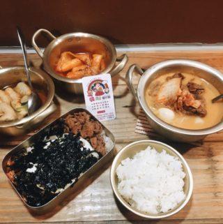 台南韓式|韓湘辣年糕。台南少數價位便宜口味道地的韓式料理